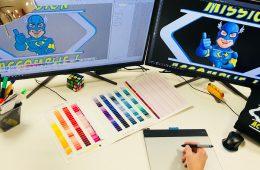La plateforme Superpictor a développé une nouvelle fonctionnalité innovante.